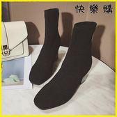 襪靴 高跟鞋瘦瘦靴短筒方頭襪子靴女彈力靴粗跟短靴