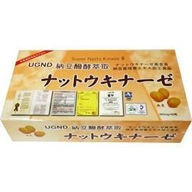 (2盒特價3,000元) UGND 納豆發酵萃取膠囊