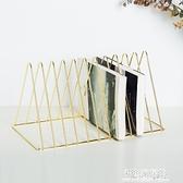 北歐ins風三角書立架鐵藝小書架 桌面裝飾收納架置物架簡約書報架 NMS初色家居館