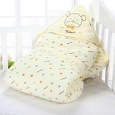 新生兒包被純棉初生嬰兒抱被寶寶用品