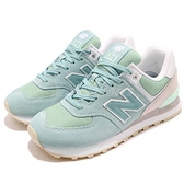 New Balance 復古慢跑鞋 574 NB 綠 灰 粉綠 麂皮鞋面 基本款 運動鞋 休閒鞋 女鞋【ACS】 WL574TABB