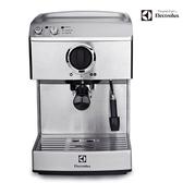 福利品最後一台出清【Electrolux伊萊克斯】高壓義式濃縮咖啡機 EES200E + 磨豆機