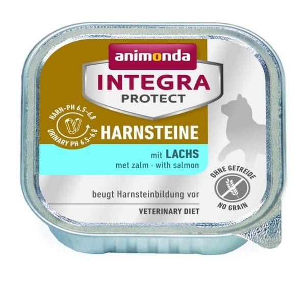 *KING WANG*【單罐】德國進口Animonda-integra protect《專業貓咪處方/泌尿結石保健》貓罐100g