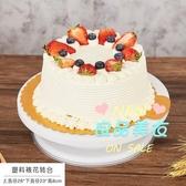 蛋糕轉盤 生日蛋糕轉台家用自製防滑裱花台蛋糕轉盤烘焙烘培工具套裝