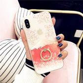 富士山iPhoneX手機殼蘋果8/7plus指環支架iPhone6splus浮雕防摔套
