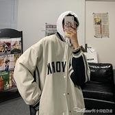 雙十一特價 夾克秋季ins港風棒球服男學生帥氣寬鬆潮流夾克韓版休閒百搭潮牌外套