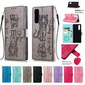 SONY Xperia 5 貓咪老虎皮套 手機皮套 掀蓋殼 插卡 支架 可掛繩 磁扣
