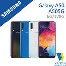 【贈自拍棒+支架】Samsung Gal...