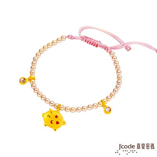 J'code真愛密碼 星月小豬黃金/水晶珍珠手鍊