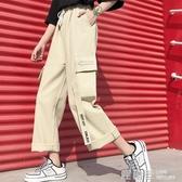 長褲 寬褲 春夏季新款cec直筒百搭美式大口袋工裝褲女寬鬆街頭bf抽繩寬腿潮『快速出貨』