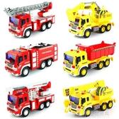 男孩仿真大號消防車玩具工程車套裝挖掘機汽車挖土機吊車模型『小宅妮時尚』
