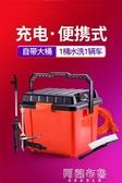 洗車機 洗車神器 洗車機 家用充電便攜式高壓水泵車載無線12v清洗車器工具 MKS阿薩布魯