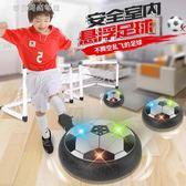益智玩具 室內懸浮足球雙人親子迷你門框玩具益智體育男孩小孩互動電動發光 夢露時尚女裝