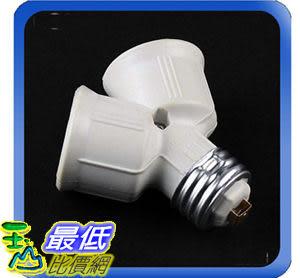 [玉山最低比價網] E27 轉換 燈座 一分二 轉換燈頭 LED燈 一般燈泡都適用(21-1235_I155)