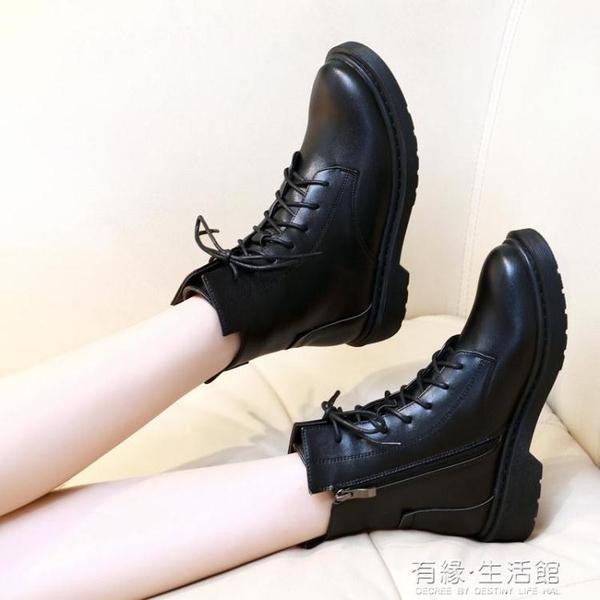 網紅馬丁靴女英倫風秋冬季新款百搭加絨短筒平底系帶機車短靴 雙十二全館免運