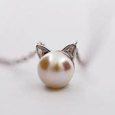 項鍊 925純銀 珍珠吊墜子-獨特貓耳生日聖誕節交換禮物女飾品73as5【時尚巴黎】