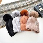 毛帽-仿貉子毛毛球純色字母男女針織帽7色73ug14【巴黎精品】
