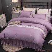 夏季公主風簡約四件套純棉2.0m雙人被套蕾絲床罩 YX2427『小美日記』