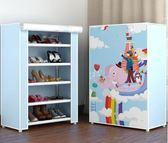 鞋架簡易家用經濟型多層防塵收納鞋柜宿舍多功能組裝簡約現代鞋架-享家生活館 IGO