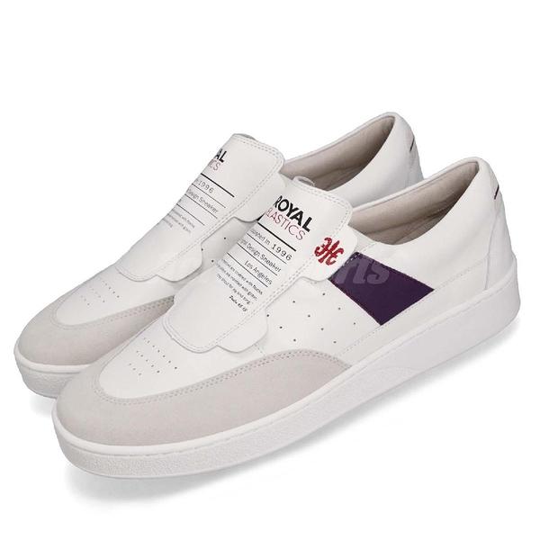 Royal Elastics 休閒鞋 Pastor 白 紫 質感皮革 無鞋帶設計 橡膠大底 男鞋【PUMP306】 01891006