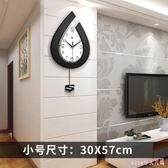 北歐掛鐘 客廳個性創意時尚時鐘大氣現代簡約家用靜音石英鐘表 XN1656【Rose中大尺碼】