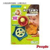 日本 People 趣味小碟盤玩具 嬰幼兒玩具 COCOS JP023