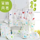 嬰兒彌月禮盒 附提袋 新生兒童裝滿月禮 ZH2013 好娃娃