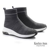 ★2019秋冬★Keeley Ann樂活運動風 英文字立體鑽氣墊襪套式短靴(灰色) -Ann系列