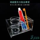 牙刷牙膏水杯架 衛浴用品收納 置物收納 居家裝飾MIT#4968