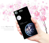 [XZ1 軟殼] Sony Xperia xz1 G8342 手機殼 保護套 外殼 地球月球