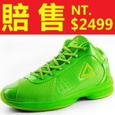 籃球鞋-時尚流行潮流男運動鞋61k1【時尚巴黎】