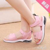 兒童鞋女童涼鞋夏季新款韓版學生沙灘鞋中大童平底小女孩涼鞋 一米陽光
