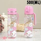 STAR BABY-正牌 三麗鷗美樂蒂 迪士尼米妮 密封水杯 兒童水壺 冷水瓶 直飲水壺  500ml