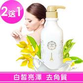 【愛戀花草】山羊奶 伊蘭花白皙亮澤身體乳《500ML / 買二送一》