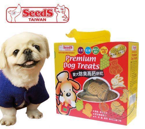 【 培菓平價寵物網】 《SEEDS》台灣惜時聖萊西愛犬除臭高鈣餅乾900g