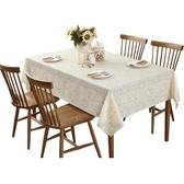 歐式茶幾塑料pvc膠墊臺布墊餐桌桌布布藝防水防燙防油免洗長方形