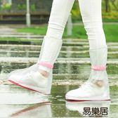 『618好康又一發』透明高筒雨靴套男女防滑水鞋