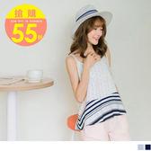 《AB3290》三角圖騰印花拼接配色橫條紋傘襬細肩帶上衣.2色 OrangeBear