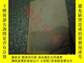 二手書博民逛書店The罕見Messiah(大32開,書頁有小針眼洞,書籍包有保護