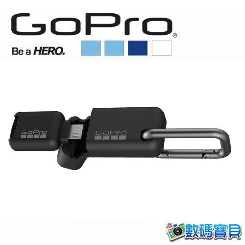 【免運費】 GoPro AMCRU-001 行動 microSD 記憶卡讀卡機 (for Android/MicroUSB)【台閔公司貨】 amcru001
