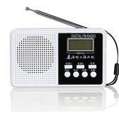 泊菲客 T1 大學四六級英語聽力收音機考試專用學生四級調頻校園
