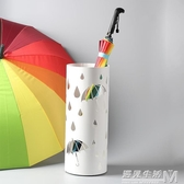 北歐創意雨傘架酒店大堂家用鐵藝傘筒雨傘桶收納桶落地式放傘架子 雙十二全館免運