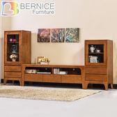 【已打88折↘】Bernice-森克8.4尺全實木收納電視櫃組合(柚木色)