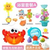 寶寶洗澡玩具兒童寶寶戲水玩具女孩男孩嬰幼兒電動向日葵噴水花灑A5