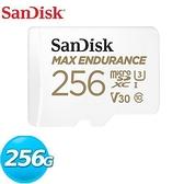 SanDisk MAX ENDURANCE microSDHC256GB