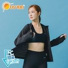 UV100 防曬 抗UV-涼感簡約連帽女外套-背部透氣