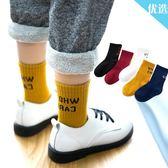 兒童襪子純棉3-5-7-9歲女童中筒襪男童短襪嬰兒寶寶襪子純棉 亞斯藍