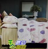 [COSCO代購] W122586 Don Home 單人300TC純棉被套床包四件組 -秋葉繽紛