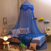 蚊帳  公主風圓頂蚊帳吊頂吊掛式兒童1.5m1.8米床2.2雙人家用免安裝