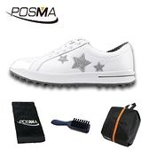 高爾夫鞋子女士球鞋 夏款 golf運動休閒鞋 網布球鞋 GSH113SLD